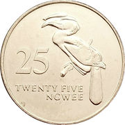 25 Ngwee – reverse