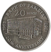 20 Ngwee (Bank of Zambia) – reverse