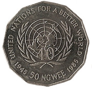 50 Ngwee (United Nations) – reverse