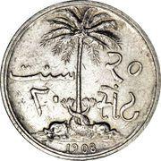 20 Sant - Ali II – reverse
