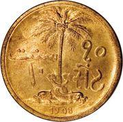 10 Sant - Ali II – reverse