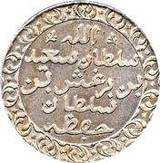 1 Pysa - Barghash (Pattern) – obverse