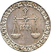 1 Pysa - Barghash (Pattern) – reverse