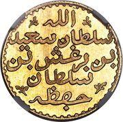2½ Riyal - Barghash – obverse