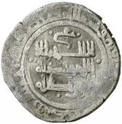 Dirham - Ahmed I al-Moqtadir – obverse