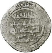 Dirham - Ahmed I al-Moqtadir – reverse
