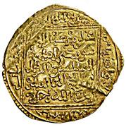 Dinar - Abu Hammu Mûsâ I – reverse