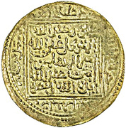 Dinar - Abu 'Abd Allah Muhammad IV – obverse