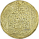 Dinar - Abu 'Abd Allah Muhammad IV – reverse