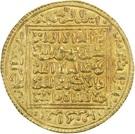 Dinar - Abu Tashufin 'Abd al-Rahman I – obverse
