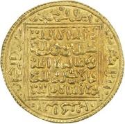 Dinar - Abu Tashufin 'Abd al-Rahman I - 1318-1337 AD – obverse