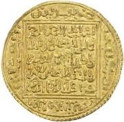 Dinar - Abu Tashufin 'Abd al-Rahman I - 1318-1337 AD – reverse