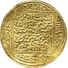 Dinar - Abu 'Abd Allah Muhammad VIII – obverse