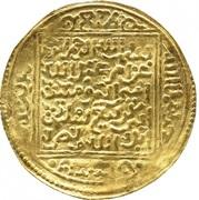 Dinar - Abu 'Abd Allah Muhammad VIII - 1540-1541 AD – obverse