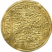 Dinar - Abu 'Abd Allah Muhammad VIII - 1540-1541 AD – reverse