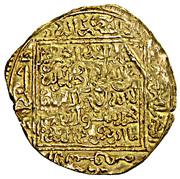 Dinar - Abu Hammu Mûsâ I – obverse
