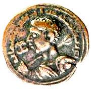 Dirham - Qutb al-din Muhammad - 1197-1219 AD (Zengid of Sinjar) – obverse