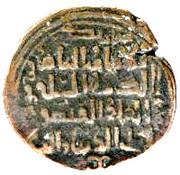 Dirham - Qutb al-din Muhammad - 1197-1219 AD (Zengid of Sinjar) – reverse