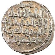 Dirham - Qutb ad-Din Mawdud - 1149–1169 AD (Zengid of Monsul) – reverse