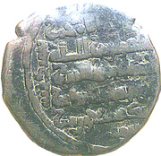 Dirham - 'Izz al-din Mas'ud II - 1211-1218 AD (Zengid of Monsul) – reverse
