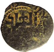 Fals - al-Salih Isma'il - 1174-1181 AD (Zengid of Syria - Halab mint) – obverse