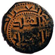 Fals - al-Salih Isma'il (Zengid of Syria - Halab mint) – obverse