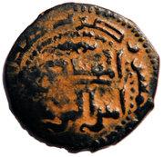 Fals - al-Salih Isma'il - 1174-1181 AD (Zengid of Syria - Halab mint) – reverse