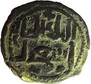 Fals - al-Salih Isma'il - 1174-1181 AD (Zengid of Syria - Dimashq mint) – obverse