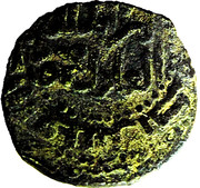 Fals - al-Salih Isma'il - 1174-1181 AD (Zengid of Syria - Dimashq mint) – reverse
