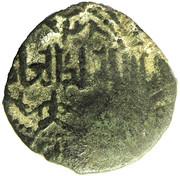 Fals - Nur al-Din Mahmud - 1154-1174 AD (Zengid of Syria - Dimashq mint) – obverse