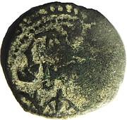 Fals - Nur al-Din Mahmud - 1154-1174 AD (Zengid of Syria - Dimashq mint) – reverse