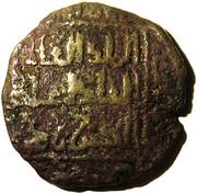 Dirham - 'Imad al-din Zangi II - 1171-1197 AD (Zengid of Sinjar) – obverse