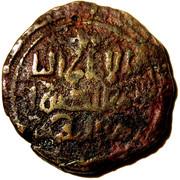 Dirham - 'Imad al-din Zangi II - 1171-1197 AD (Zengid of Sinjar) – reverse
