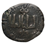 Fals - Nur al-Din Mahmud (Zengid of Syria - Halab mint) – obverse
