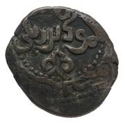 Fals - Nur al-Din Mahmud (Zengid of Syria - Halab mint) – reverse