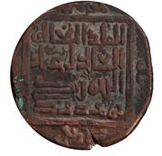 Dirham - Imad al-Din Zengi (Zengid of Syria - Nasibin mint ) – obverse