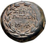 Bronze Æ23 – reverse