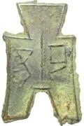 ½ Jin (Zhao state; Wen Yang) – obverse