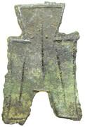 ½ Jin (Zhao state; Wen Yang) – reverse