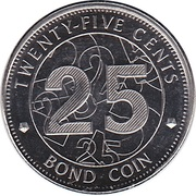 25 Cents (Bond Coin) -  reverse
