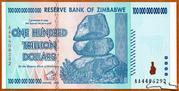 100 000 000 000 000 Dollars – obverse