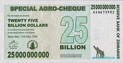 25 000 000 000 Dollars (Special Agro-Cheque) – obverse