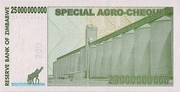 25 000 000 000 Dollars (Special Agro-Cheque) – reverse