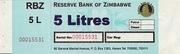 5 Litres (Fuel Coupon) – obverse