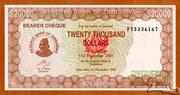 20 000 Dollars (Emergency Bearer Cheque) – obverse