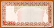 20 000 Dollars (Emergency Bearer Cheque) – reverse