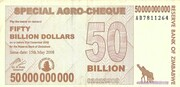 50 000 000 000 Dollars (Special Agro-Cheque) – obverse
