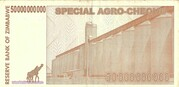 50 000 000 000 Dollars (Special Agro-Cheque) – reverse