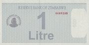 1 Litre (Fuel Coupon) – obverse