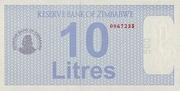 10 Litres (Fuel Coupon) – obverse